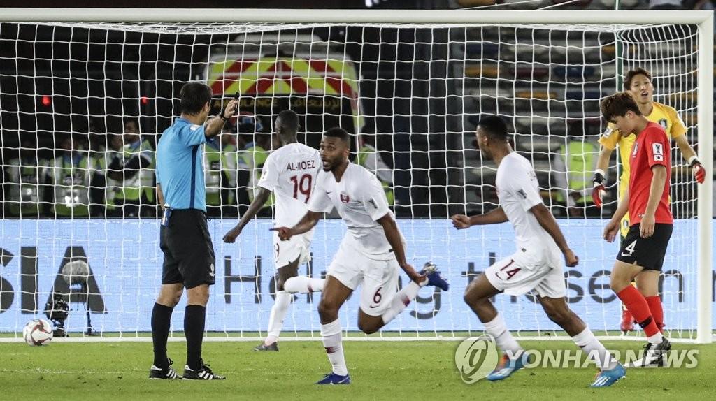 亚洲杯:韩国0比1憾负卡塔尔无缘四强
