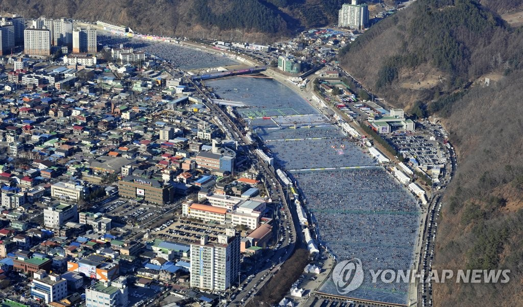 韩国华川鳟鱼庆典改写韩冬季庆典历史