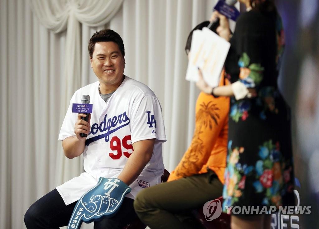 资料图片:1月27日下午,在首尔一酒店,韩国棒球名将柳贤振出席由棒球手游公司MLB9 innings主办的粉丝见面会。 韩联社