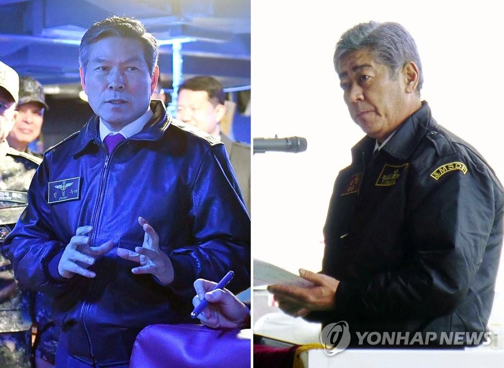 资料图片:郑景斗(左)和岩屋毅(韩联社/共同社/韩国国防部供图)
