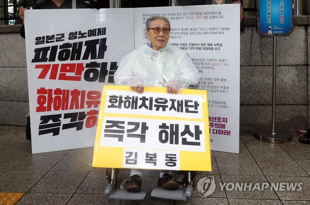 韩又两名慰安妇受害者辞世 仅23人健在