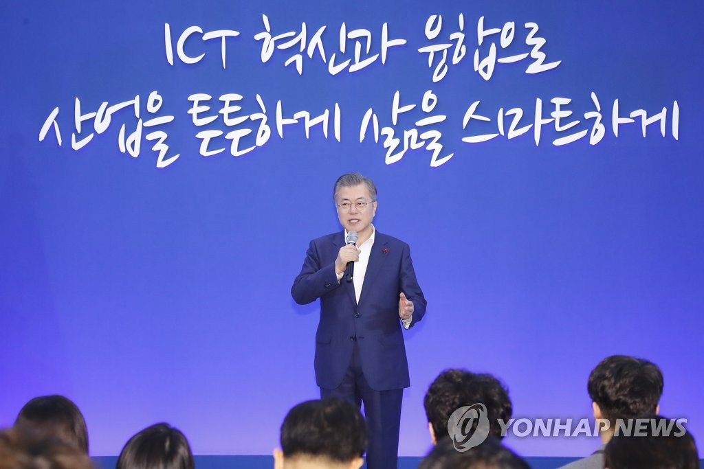 """文在寅出席""""韩版CES""""鼓励企业领军全球"""