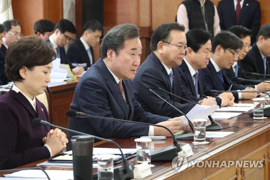 韩政府加强反恐金融制裁未雨绸缪