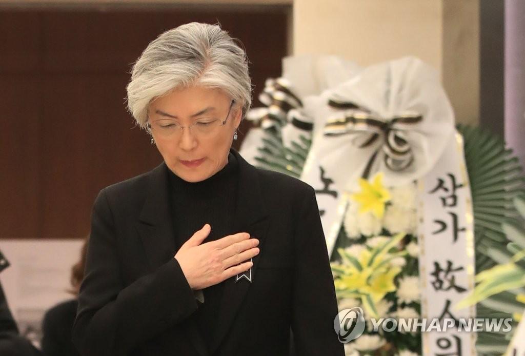 韩外长吊唁慰安妇受害者金福童