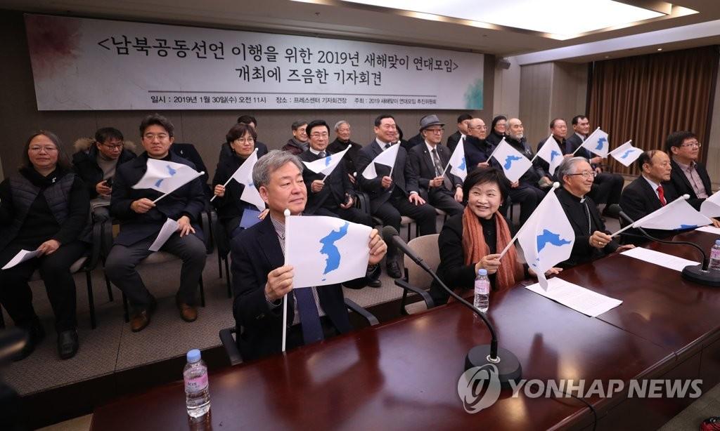 韩政府批准260人访朝参加迎新春活动