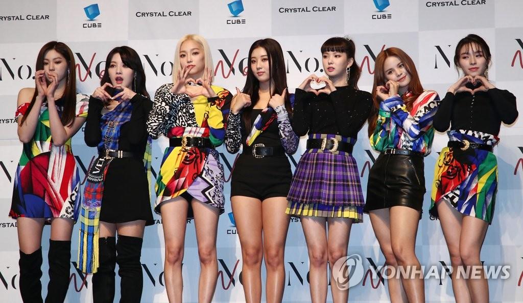 女团CLC发布新辑:想展现组合独有色彩