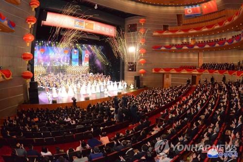 朝媒报道朝鲜友好艺术团访华消息