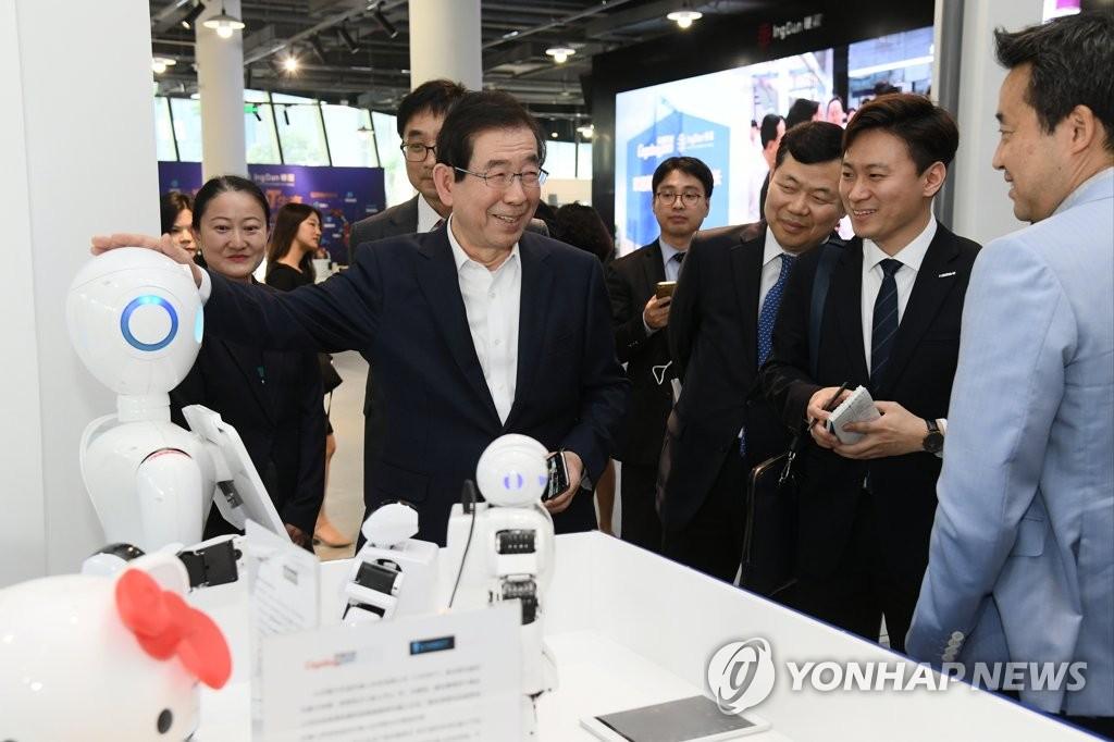 首尔市携手中国创业平台助初创企业进军海外