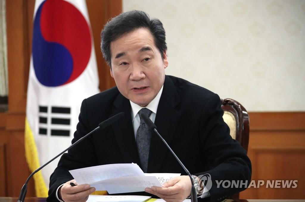韩青瓦台:内阁改组不换总理