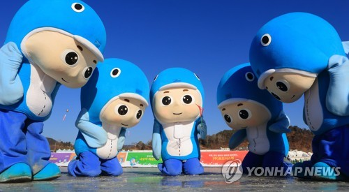 韩国麟蹄冰鱼节即将开幕 筹备工作顺利开展