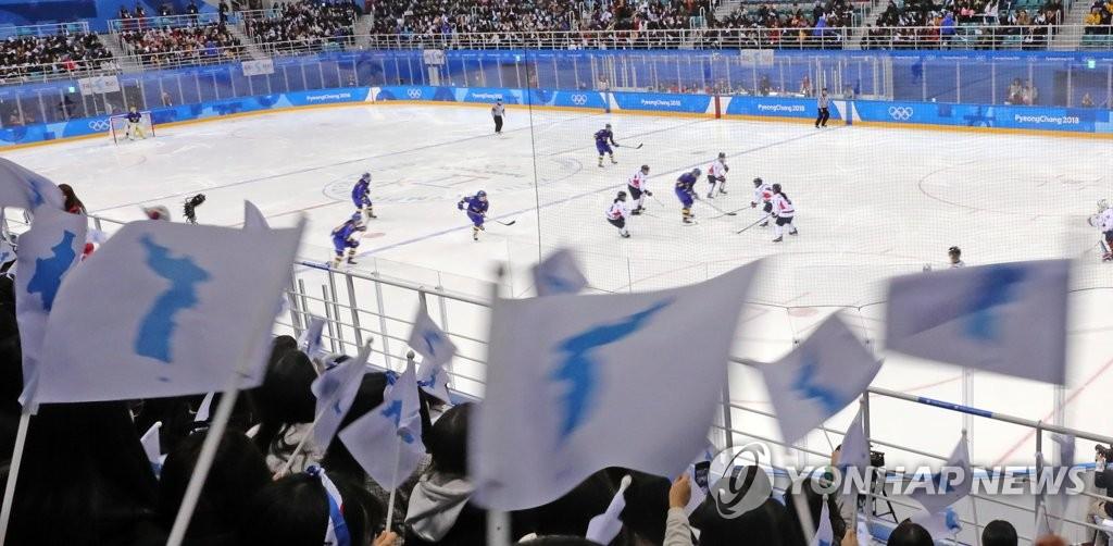 韩国向朝鲜提议合办2024年江原冬季青奥会