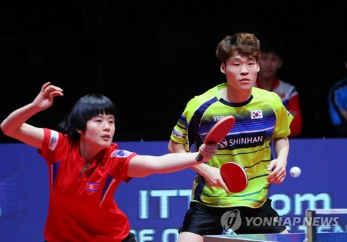 韩国无缘平壤乒乓公开赛