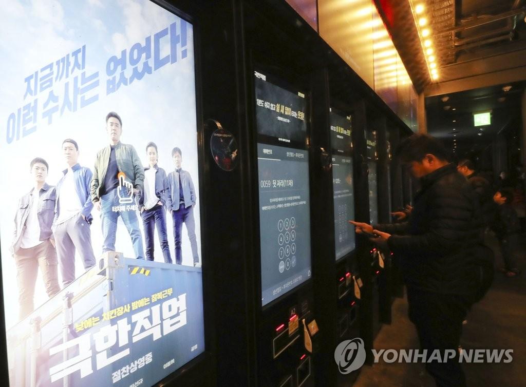 韩国票房:《极限职业》热度爆表或成最红喜剧片