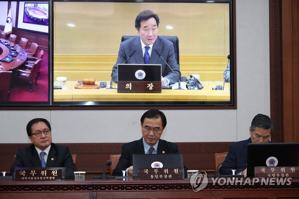 韩总理:期待朝美领导人再会促进半岛和平