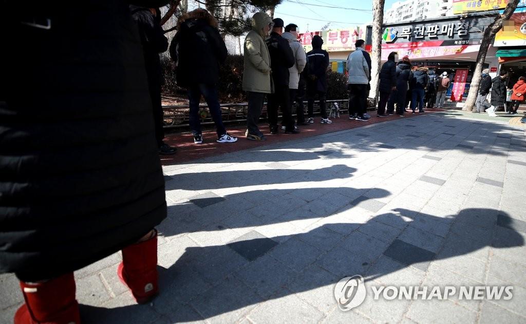 资料图片:韩国一处彩票店前门庭若市。 韩联社