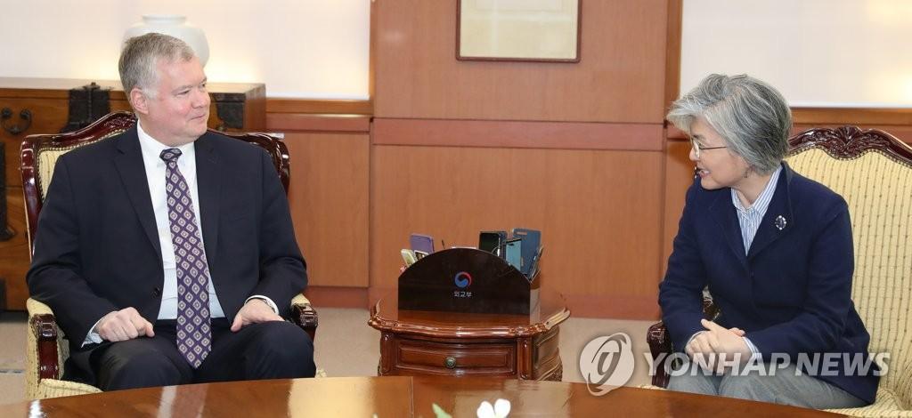 韩外长康京和会见美对朝代表比根