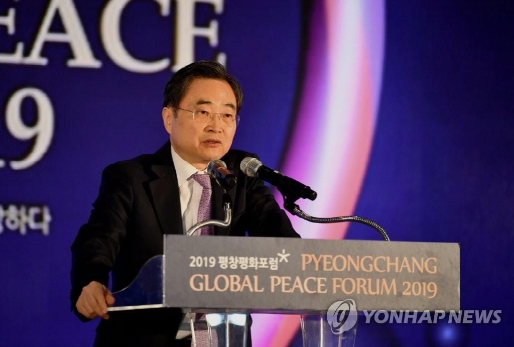 资料图片:韩国外交部第一次官赵显(韩联社)