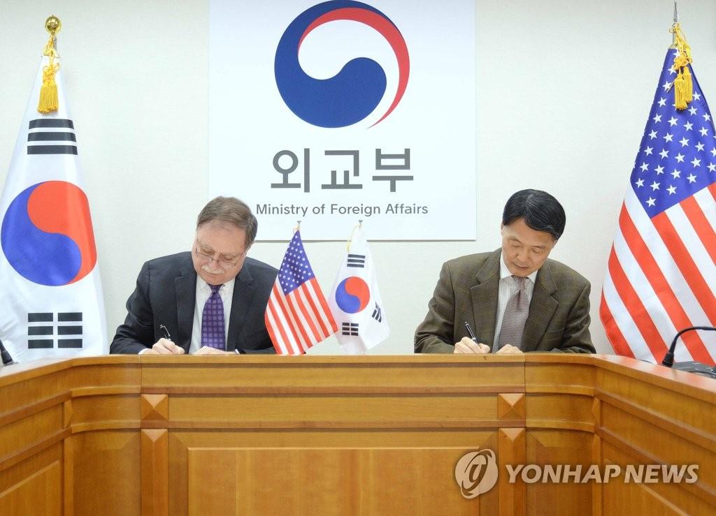 韩美防卫费分担协定谈判代表会晤