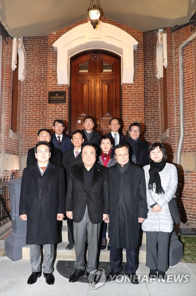 韩议员访问大韩帝国驻美公使馆