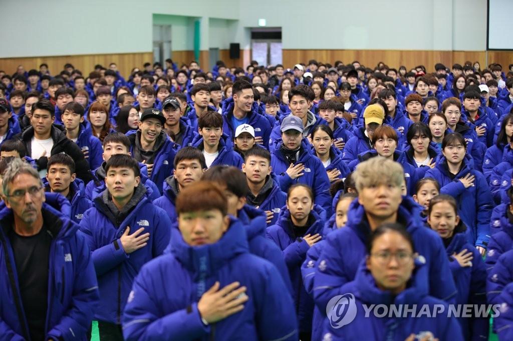 韩国国家队新年开训 重振旗鼓备战奥运