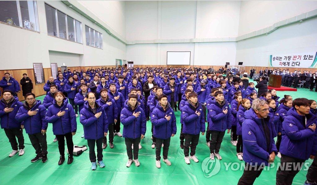韩国国家队举行训练启动仪式