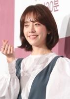 演员韩智敏