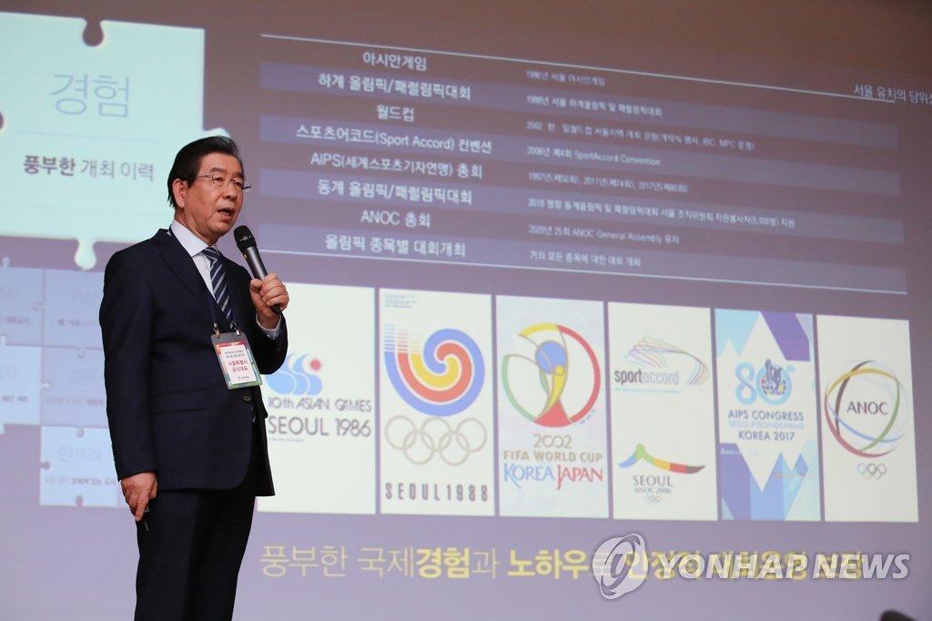 首尔获选与朝联合申办2032年奥运会