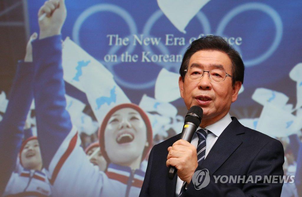2月11日下午,在位于忠清北道的镇川国家队运动员村,首尔市长朴元淳在介绍首尔市的申奥优势。(韩联社)