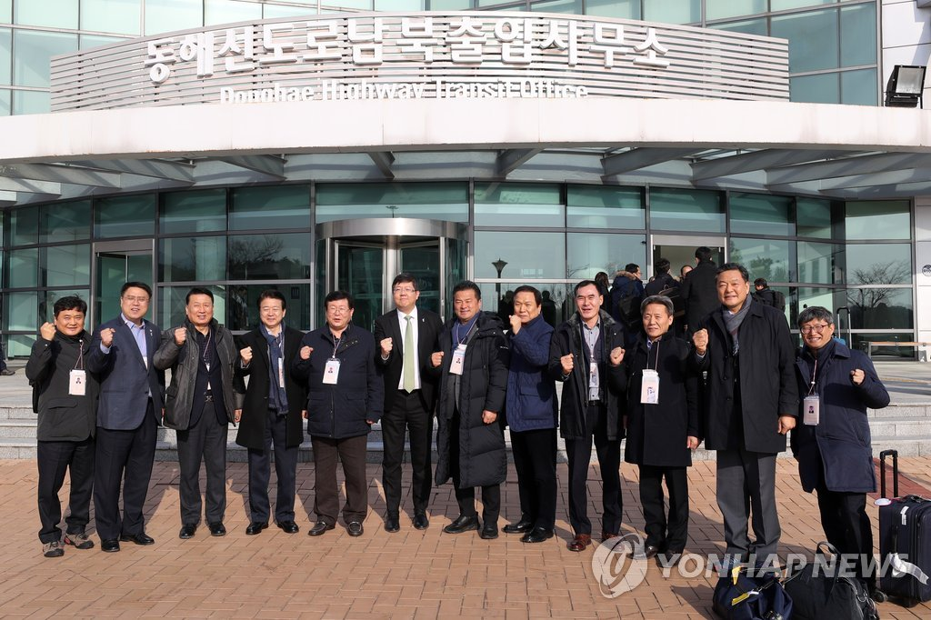 2月12日,在江原道高城郡东海岸公路南北出入境事务所,韩方代表团人员合影留念。(韩联社)
