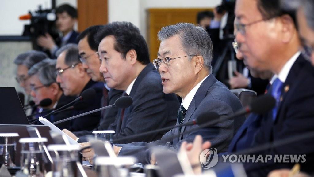 韩三一节或特赦慰安妇集会参与者等政治犯