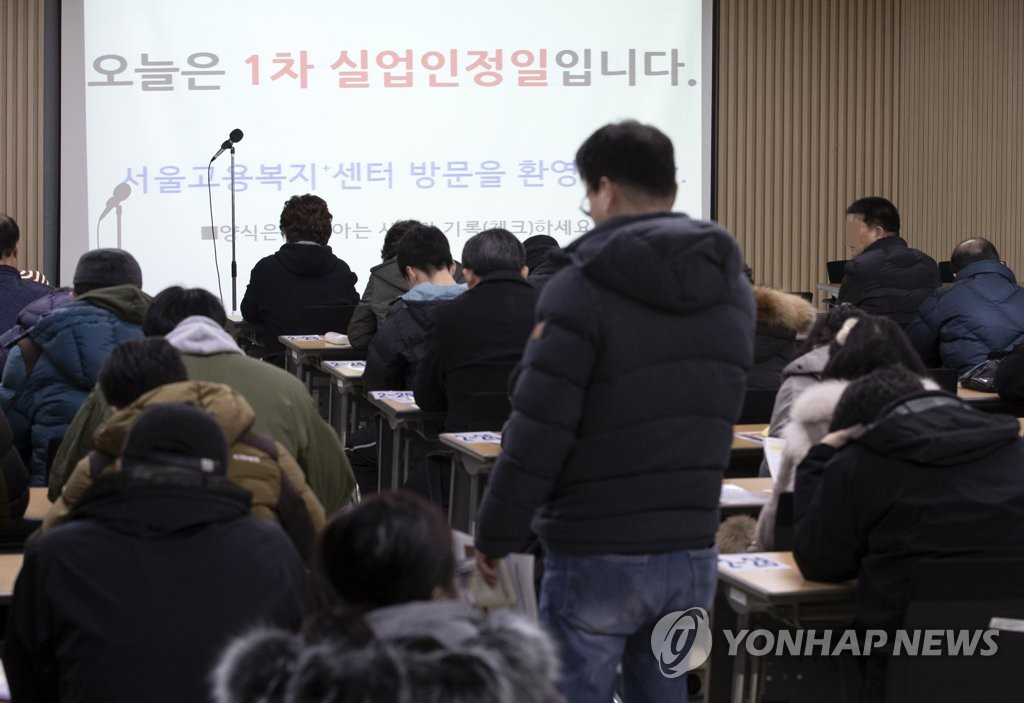 资料图片:2月13日,在首尔雇用福利+中心,失业人员听取关于失业津贴的说明。 韩联社
