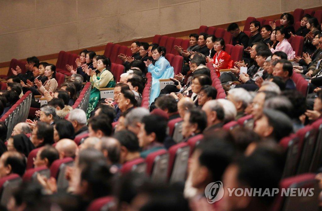 韩朝各界齐聚金刚山共话民族情