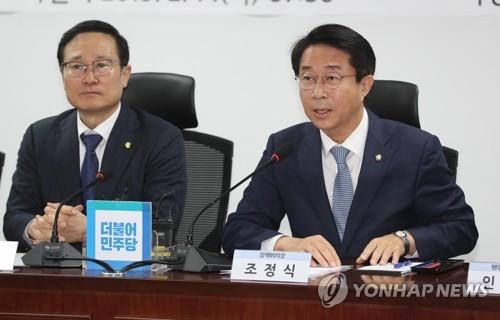 韩年内在5地试点警察自治 2021年全国推广