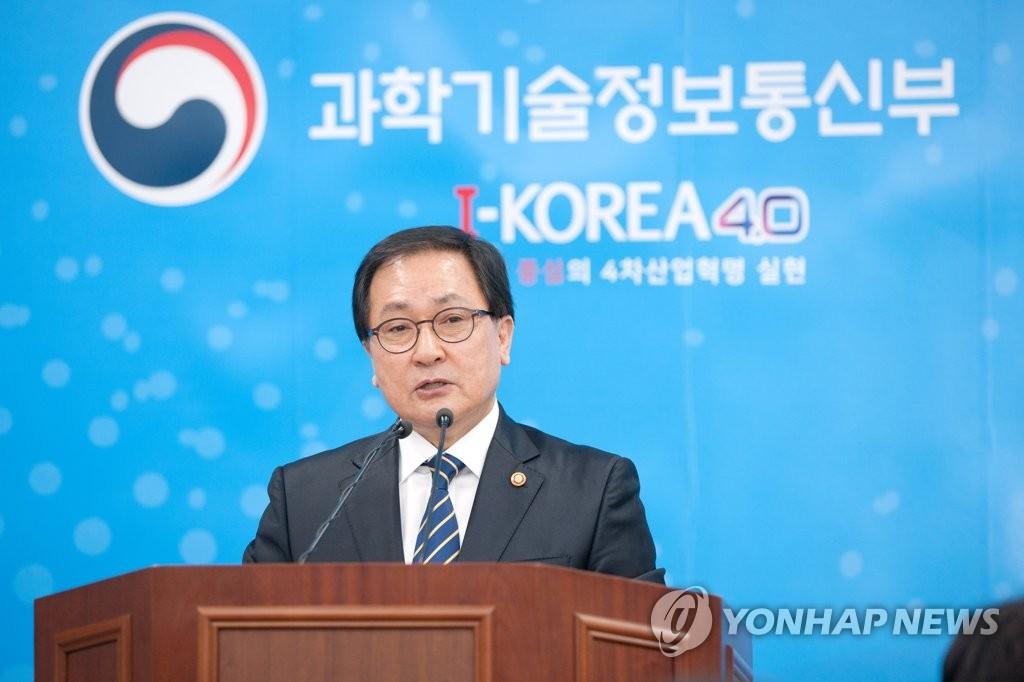 韩科技部长官:集中力量向5G强国迈进