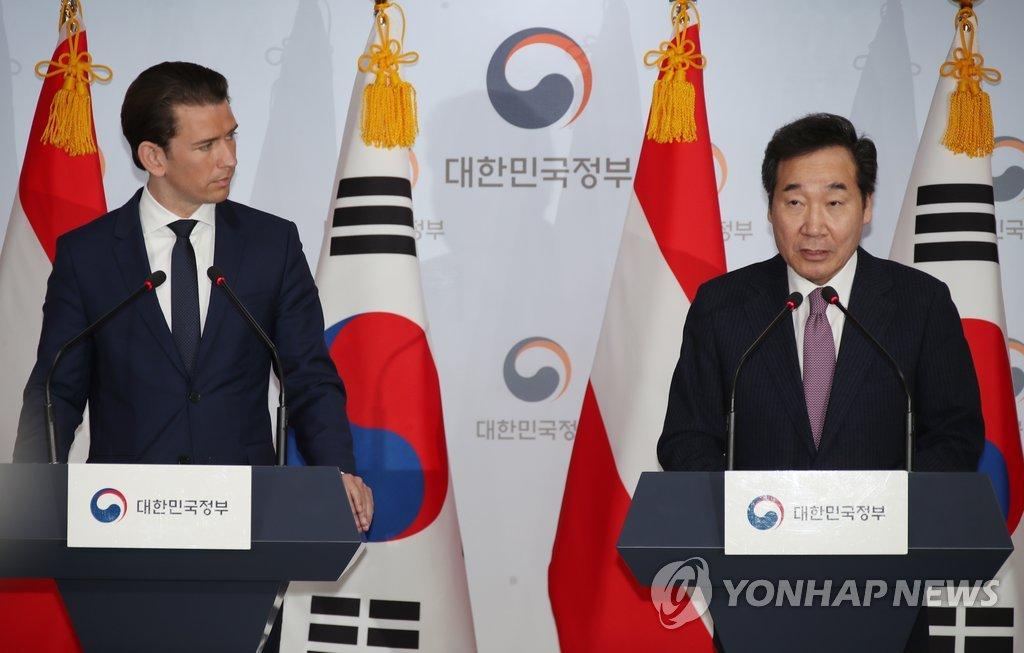 韩奥总理记者会