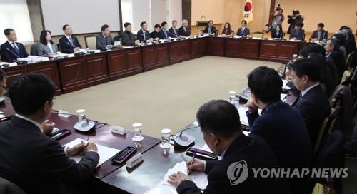 韩政府治霾专项对策委举行首次会议