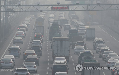 韩国全国大范围重污染明启动应急减排措施