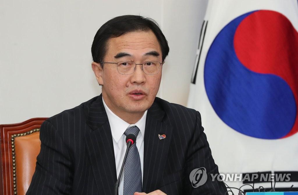 韩统一部长:年内促离散家属问题取得进展