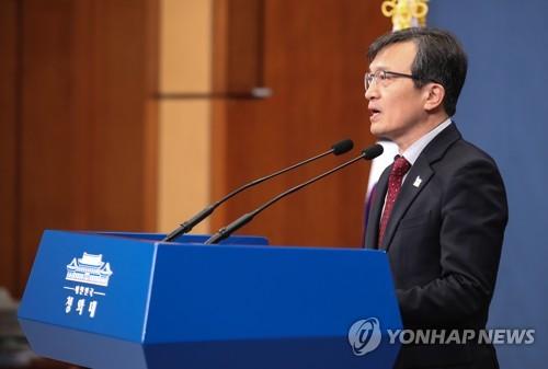 韩青瓦台:特朗普够格获颁诺贝尔和平奖