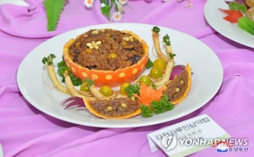 朝鲜厨艺大赛