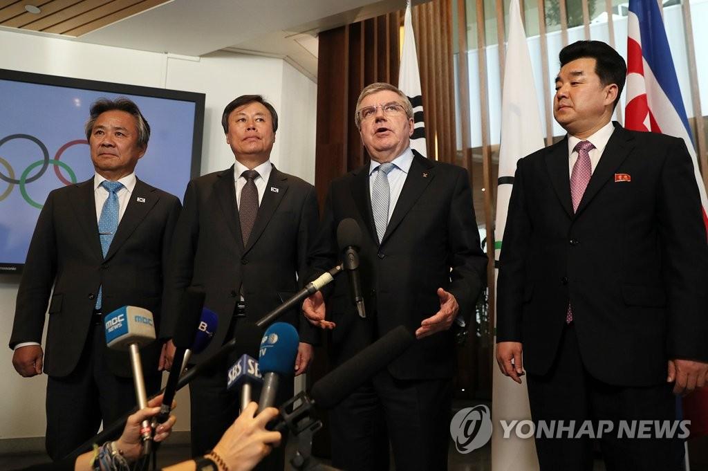 韩国向朝提议讨论韩朝组联队参加东京奥运会