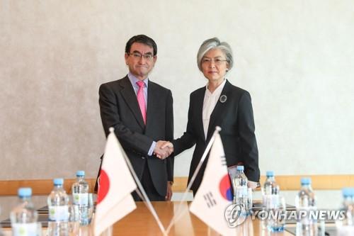 韩日外长将举行会谈讨论韩籍二战劳工索赔判决