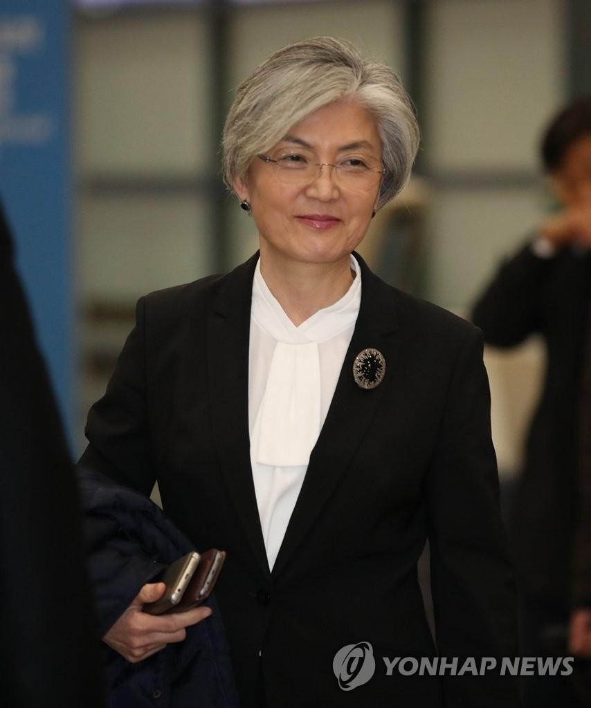 资料图片:2月16日下午,在韩国仁川机场,康京和结束出席德国慕尼黑安全会议的行程返回韩国。(韩联社)
