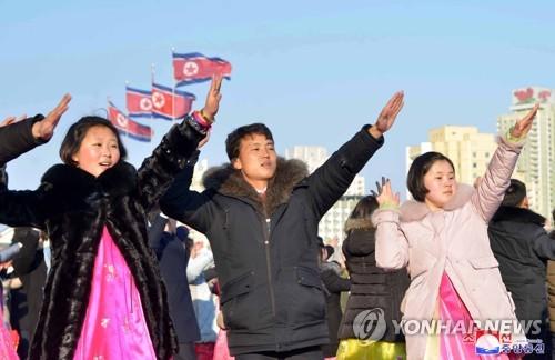 朝鲜青年庆光明星节