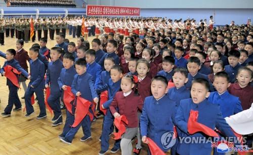 朝鲜学生庆光明星节