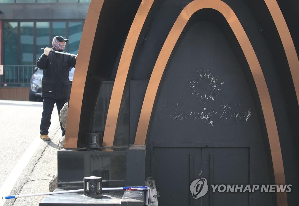 韩涉毒夜店店员客户10余人被立案调查