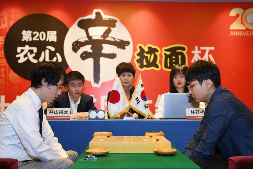农心杯世界围棋团体赛第三站总决赛延至5月举行