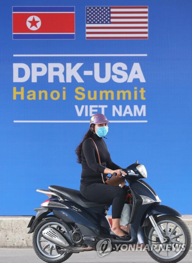 越南为金特会造势