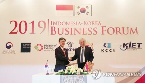 韩印尼时隔5年重启双边经贸谈判