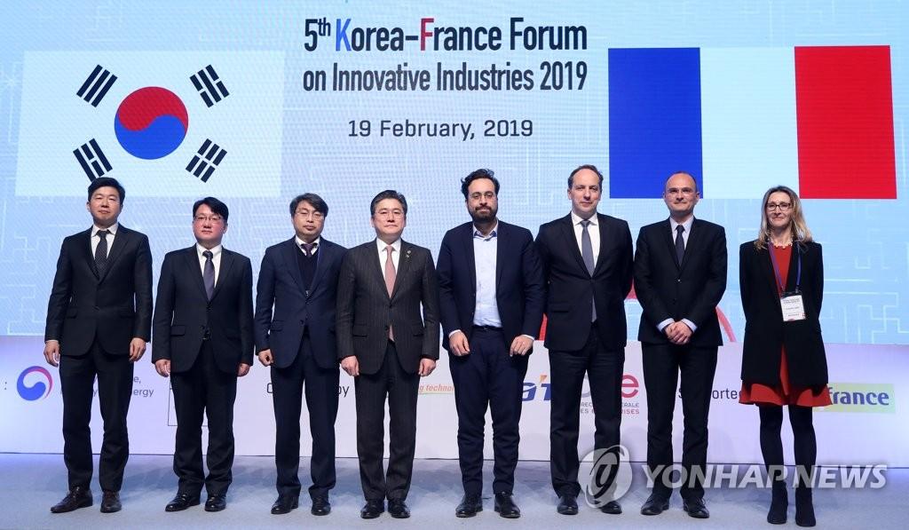 2019韩法新产业合作论坛
